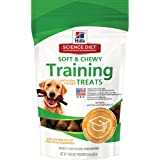 Hill's Science Diet Adult Training Treat Bag for Dog, 3-Ounce