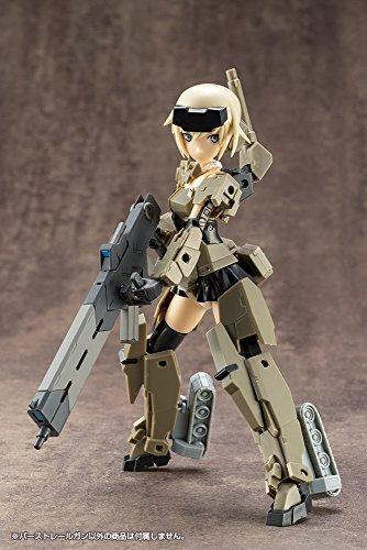 125 mm NON-scale plastic m M.S.G m.s.g headunit 01 burst railgun height approx