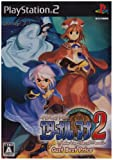 Atelier Iris: Eternal Mana 2 (Gust Best Price) [Japan Import]
