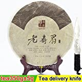 CHIY-GBC Ltd Chinese tasty snack, tea ceremony 350 organic white tea eyebrows show the United States cake Fuding compressed tea white tea cake + mystery gift