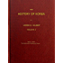 The History of Korea, Volume 2 (of 2)