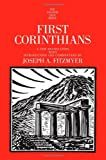 First Corinthians (The Anchor Yale Bible Commentaries)