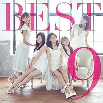 Best9 by 9nine on amazon music amazon. Com.