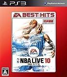 <EA BEST HITS>NBA ライブ 10