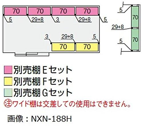 イナバ物置 NXN 間口6100用 別売棚Fセット(ワイド棚) *物置本体と同時購入価格 大型タイプ B00ADL8ZT4