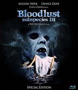 Subspecies III: Bloodlust [Blu-ray]