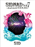 SIDNAD Vol.7~dead stock TOUR 2011~(完全生産限定盤) [DVD]