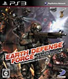 Earth Defense Force: Insect Armageddon [Japan Import]