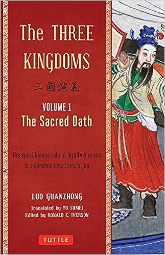 China, Vol. 12: Its History Arts and Literature (Classic Reprint)