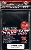 5X 80ct Packs KMC Hyper Matte Black Sleeves - Best Reviews Guide