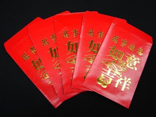 New 20 Pcs of Chinese Red Envelopes for Chinese New Year for sale