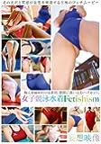 女子競泳水着 Fetishism [DVD]