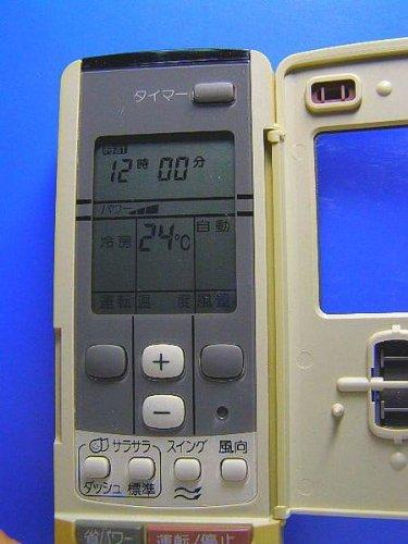 エアコンリモコン AR-EC4