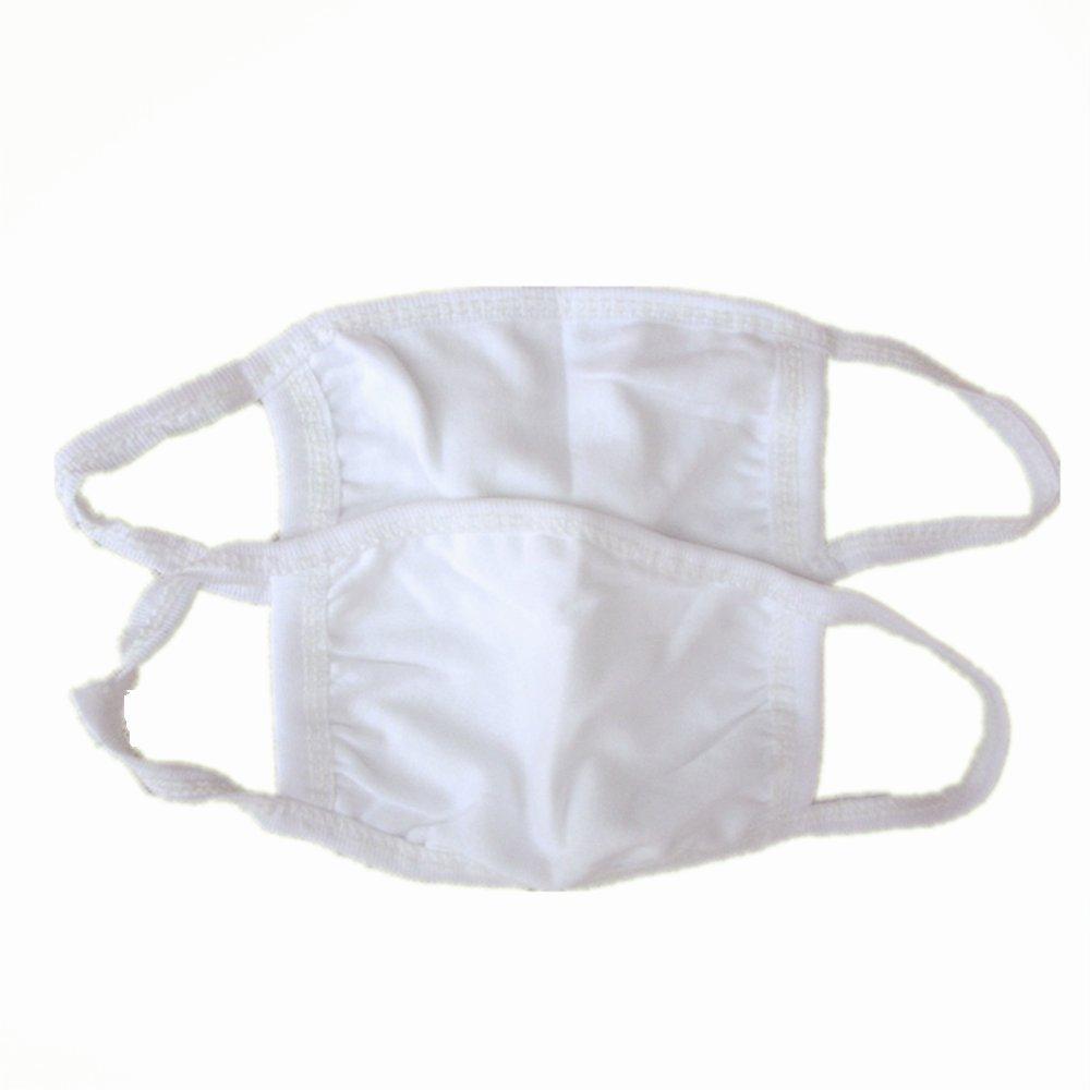 Da.Wa 2Pcs Soft Comfortable Washable Activated Cotton Unisex Anti Dust Mask (White)