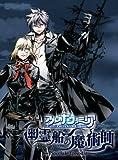 Arcana Famiglia: Yuureisen No Majutsushi [Regular Edition] [Japan Import]
