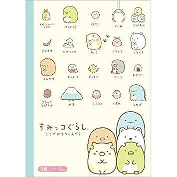 すみっコぐらし キャラミックス 方眼ノート (5mm) クリーム NY07201