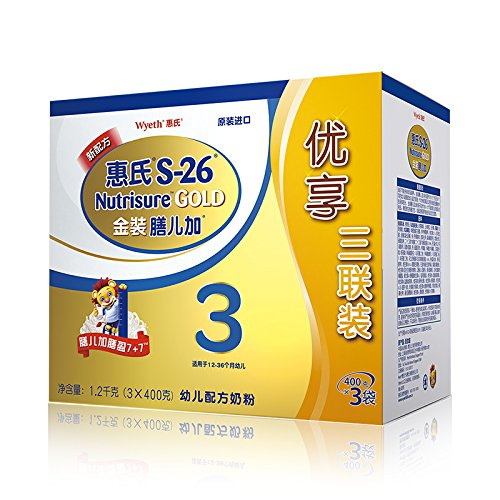 惠氏 Wyeth S-26金装膳儿加偏食宝宝奶粉3段400克*3袋