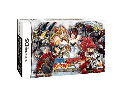 Super Robot Taisen OG Saga: Mugen no Frontier EXCEED [Limited Edition] [Japan Import] by Namco Bandai Games