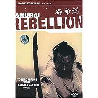 夺命剑(DVD)