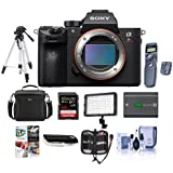 Sony a7R III Mirrorless Digital Camera Body - Bundle with Camera Bag, 64GB SDHC U3 Card, Tripod, Spare Battery, Video Light, Wireless Remote Shutter, Memory Wallet, Card Reader, Software Pack And More
