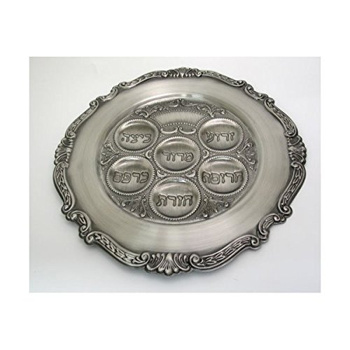 Passover Pesach Round Pewter Seder Plate by Legacy