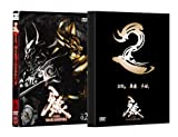 Special Effects - Garo Makaisenki Vol.2 [Japan DVD] PCBP-52484