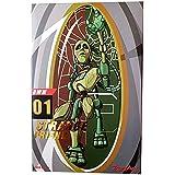 JQtrend おもちゃ ロボット TransArt Toys TA Friend Transmutates 未組立品 (画像色)