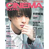 CINEMA SQUARE Vol.105