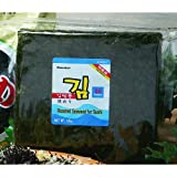 Roasted Nori Seaweed Sheets, Full Sheets - 50 Count