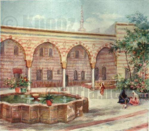 Court of The House of Asad Pasha, Damascus, The end of The Nineteenth Century,by Margret Thomas,Painting on Canvas Without Frame (Large)