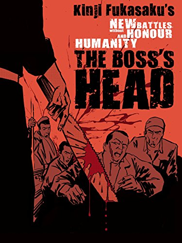 New Battles Without Honor and Humanity 2: The Boss