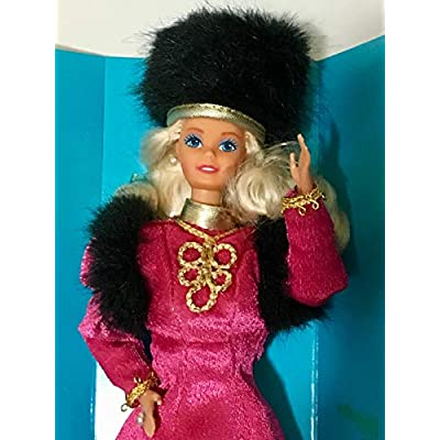 Russian Barbie Doll Moscow Russia Collector Special Edition Collectible 1988 New: Toys & Games