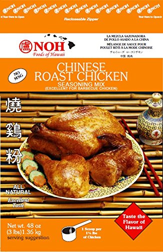 NOH Foods of Hawaii Chinese Seasoning Mix, Roast Chicken, 3 Pound (Pack of 5) by NOH Foods of Hawaii