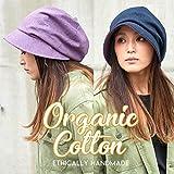 CHARM Casualbox | Womens Sun Hat Organic Cotton