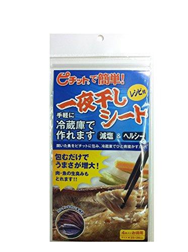 OKAMOTO(オカモト) 簡単一夜干シートの商品画像