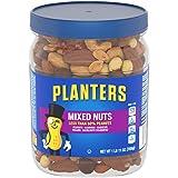 Planters Mixed Nuts, Regular Mixed Nuts, 1lb 11 Ounce Jar
