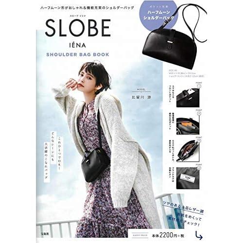 SLOBE IENA SHOULDER BAG BOOK 画像