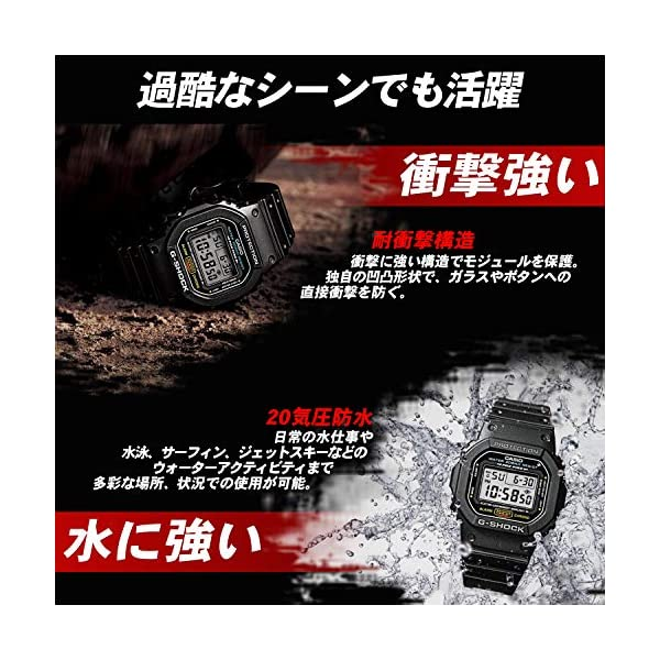 G-Shock [Casio] de CASIO MTG Equipado con Bluetooth de Radio Solar MTG-B1000BD-1AJF Hombres 4