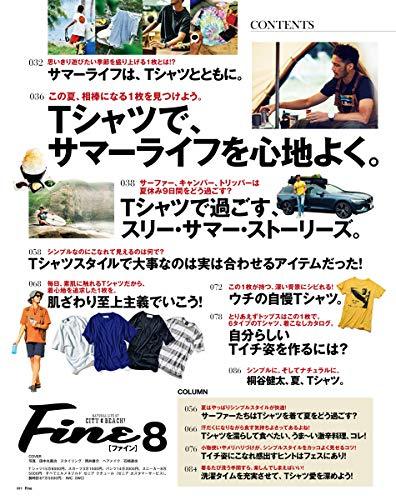 Fine 最新号 追加画像