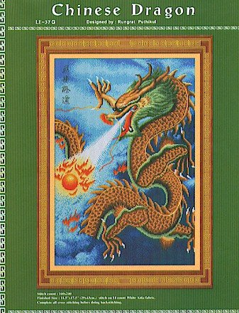 Pinn Stitch (Chinese Dragon - Cross Stitch Pattern)