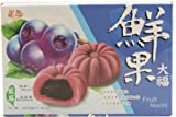Royal Family - Fruit Mochi Blueberry Flavor 7.40 Oz Z (Pack of 1)
