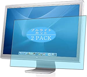 """[2 Pack] Synvy Anti Blue Light Screen Protector Compatible with Cinema Display 30"""" Display Monitor Screen Film Protective Protectors [Not Tempered Glass]"""