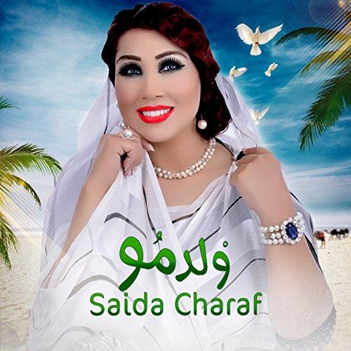 saida charaf mp3 gratuit