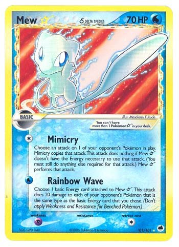 most rare pokemon cards