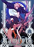 Lamento -BEYOND THE VOID- DVD-ROM 通常版