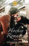 Hockey Romance: Gold Medal Dreams - International Contemporary Christian Romance Series