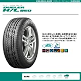ブリヂストン(BRIDGESTONE)  低燃費タイヤ  DUELER  H/L850  175/80R16  91S