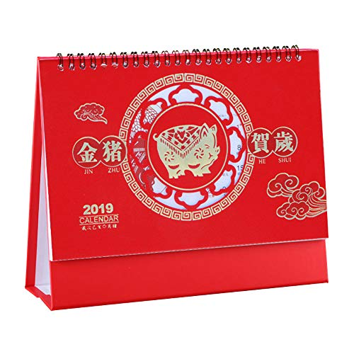 Baidercor 2019 Chinese Tradtional Desk Calendar Year of Pig