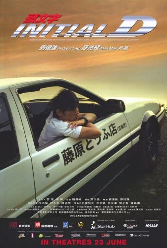 """INITIAL D MOVIE PRINT WALL POSTER PICTURE 33.1""""x23.4"""""""