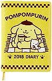 Pompom pudding A6 diary 2018